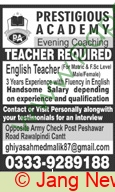 Prestigious Academy jobs newspaper ad for Teacher in Rawalpindi