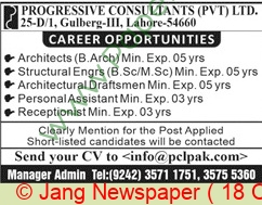 Progressive Consultants Private Limited jobs newspaper ad for Architects in Lahore