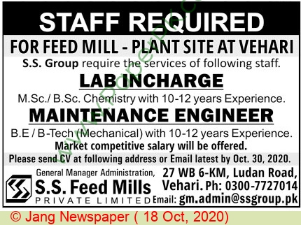 S.s Feed Mills Private Limited jobs newspaper ad for Maintenance Engineer in Vehari