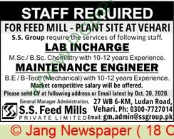 Usman Institute Of Technology jobs newspaper ad for Lab Incharge in Karachi, Vehari