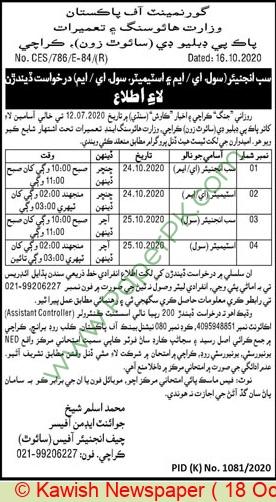 Ministry Of Housing & Works jobs newspaper ad for Estimator in Karachi