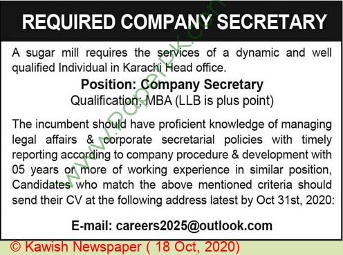 Sugar Mills jobs newspaper ad for Company Secretary in Karachi