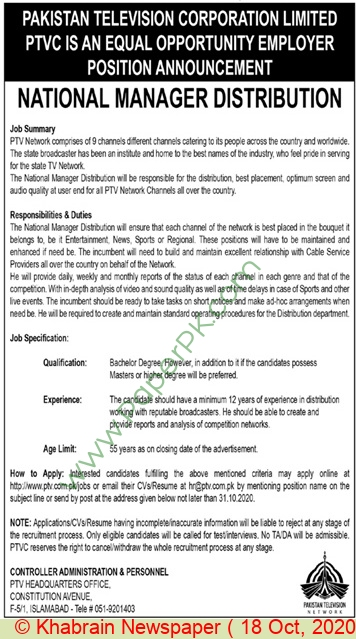 Pakistan Television Corporation Limited jobs newspaper ad for National Manger Distribution in Islamabad