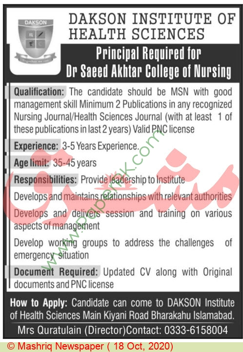 Dakson Institute Of Health Sciences jobs newspaper ad for Principal in Islamabad