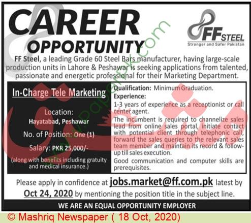 Ff Steel jobs newspaper ad for Incharge Tele Marketing in Peshawar