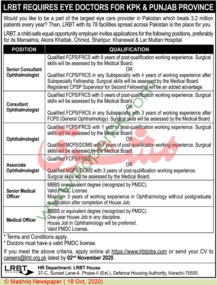 Layton Rehmatullah Benevolent Trust Free Eye Hospital jobs newspaper ad for Senior Medical Officer in Karachi