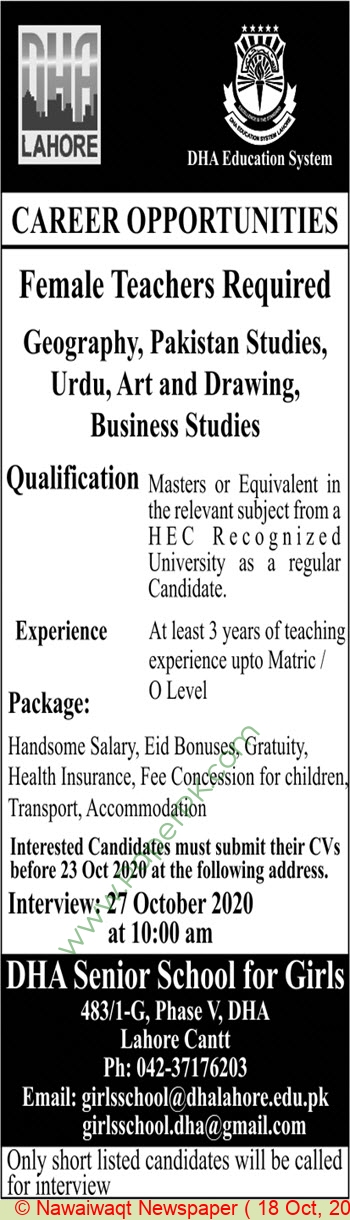 Dha Education System jobs newspaper ad for Teacher in Lahore