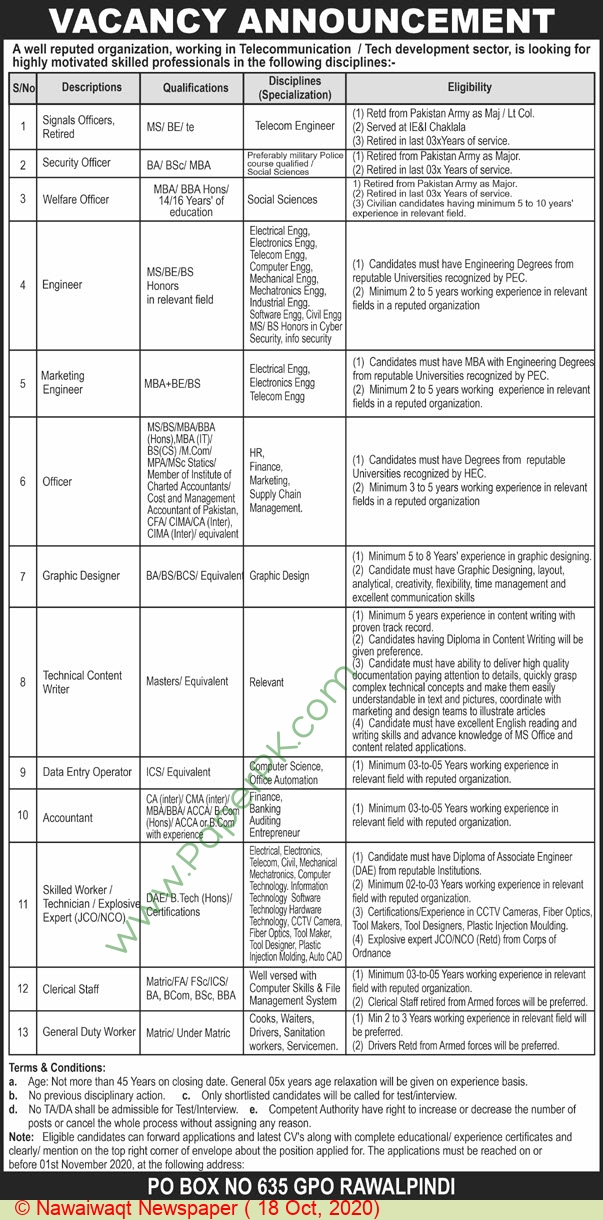 Government of Punjab jobs newspaper ad for General Duty Worker in Rawalpindi