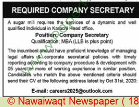 Karachi Based Company jobs newspaper ad for Company Secetary in Karachi