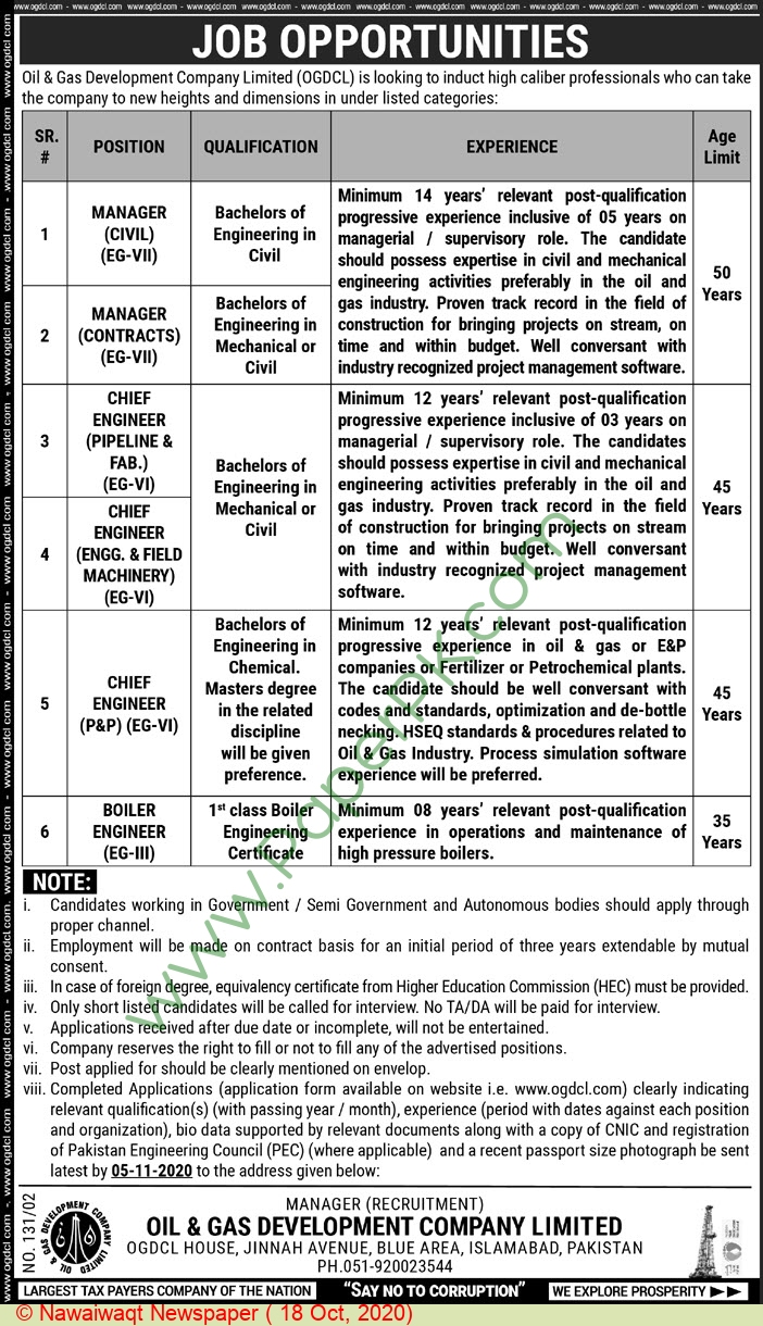 Oil & Gas Development Company Limited jobs newspaper ad for Chief Engineer in Islamabad
