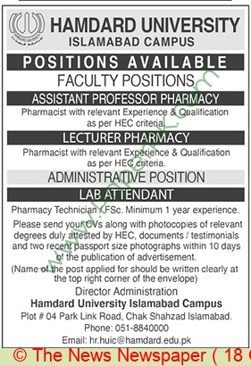 Hamdard University jobs newspaper ad for Lecturer in Islamabad