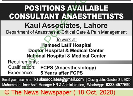 Kaul Associates jobs newspaper ad for Consultant Anaesthetists in Lahore