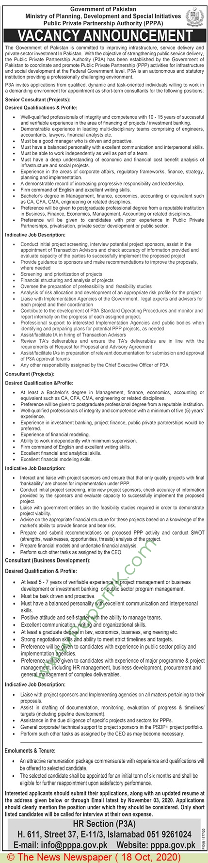 Ministry Of Planning Development & Special Initiatives jobs newspaper ad for Senior Consultant in Islamabad