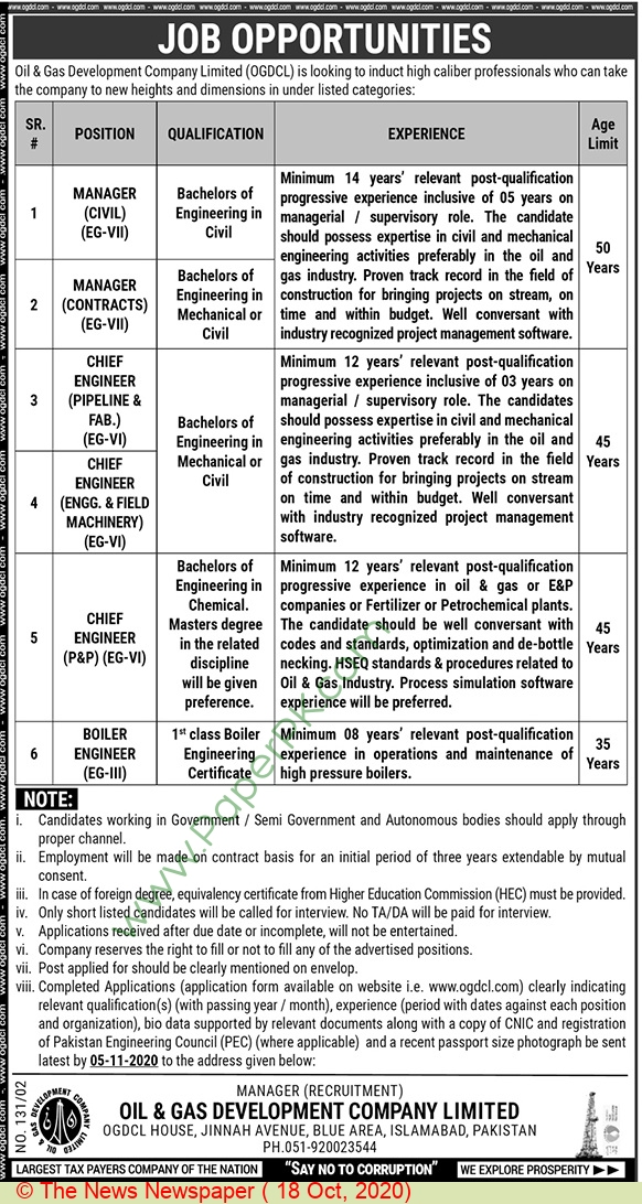 Oil & Gas Development Company Limited jobs newspaper ad for Manager in Islamabad