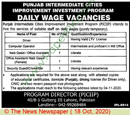 Punjab Intermediate Cities Improvement Investment Program jobs newspaper ad for Driver in Lahore