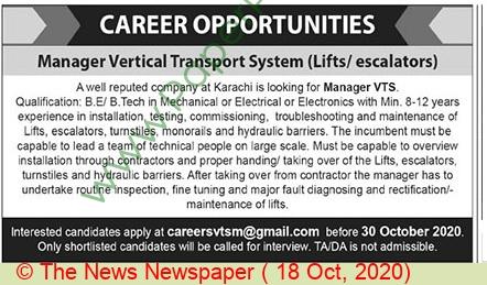 Vtsm jobs newspaper ad for Manager in Karachi
