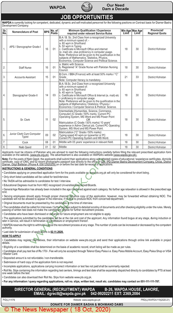 Water and Power Development Authority jobs newspaper ad for Naib Qasid in Lahore