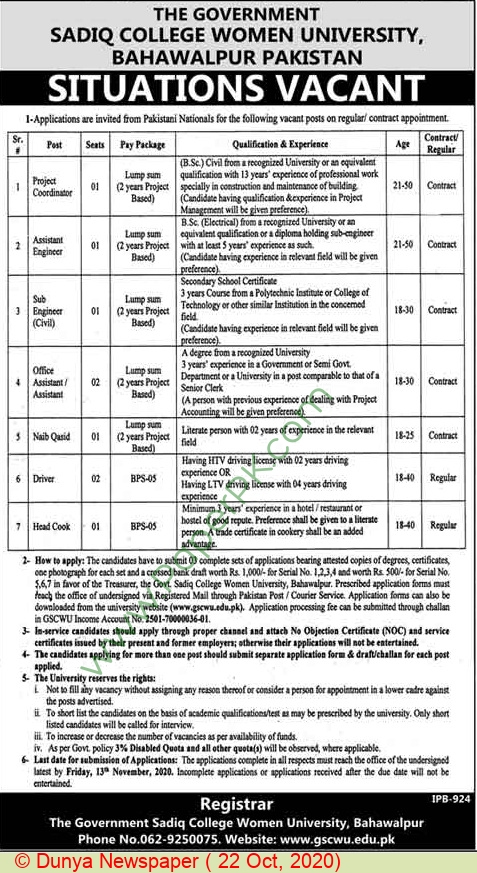 Office Assistant jobs in Bahawalpur at The Government Sadiq College Women  University on October 22,2020 | PaperAds.com