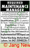Pharmaceutical Company jobs newspaper ad for Maintenance Manager in Lahore on 2020-11-01