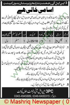 Pakistan Army jobs newspaper ad for Mess Waiter in Bannu