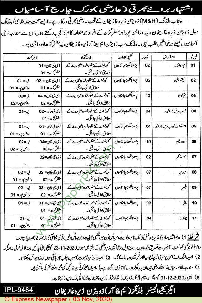 Buildings Division jobs newspaper ad for Supervisor in Dera Ghazi Khan