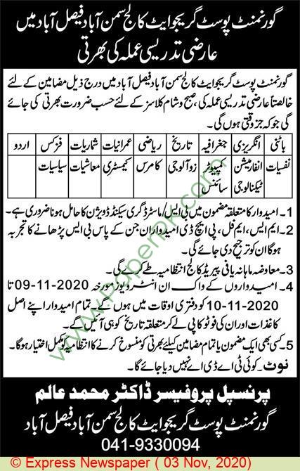 Government Postgraduate College jobs newspaper ad for Teacher in Faisalabad