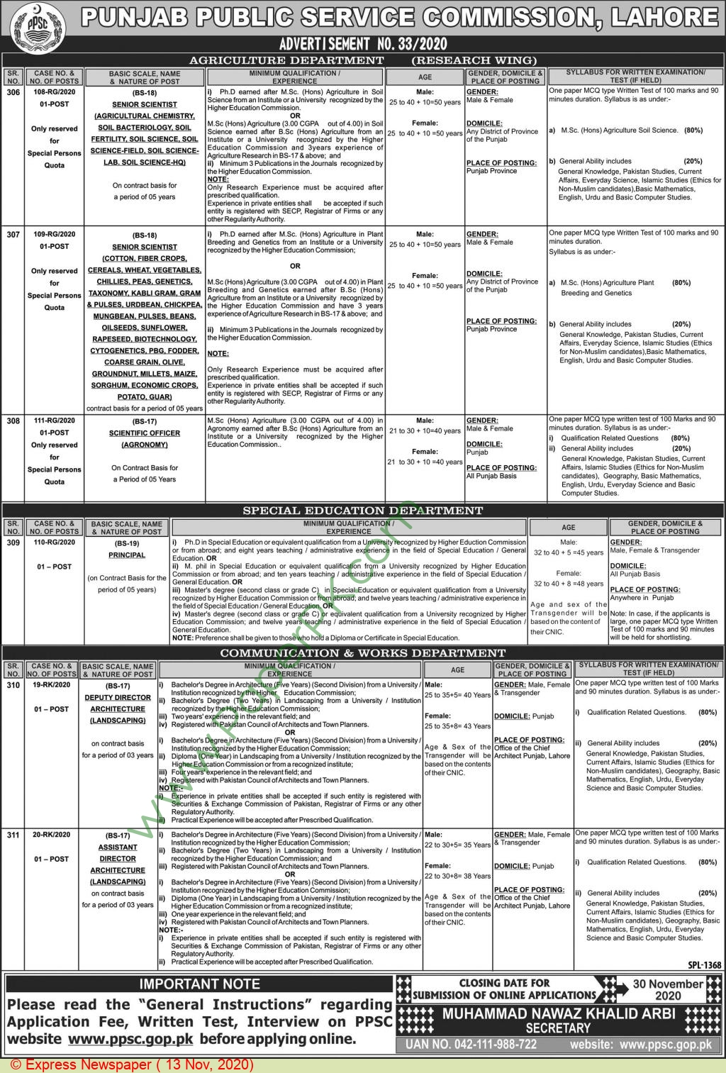 Communication & Works Department jobs newspaper ad for Assistant Director in Lahore on 2020-11-13
