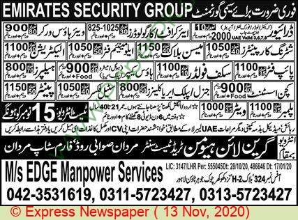 Green Line Human Trade Test Center jobs newspaper ad for Electrician in Mardan