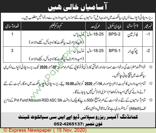 Pakistan Army jobs newspaper ad for Fireman in Sialkot on 2020-11-15
