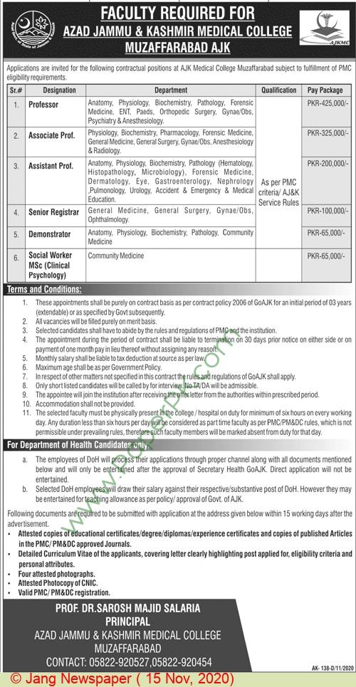 Azad Jammu & Kashmir Medical College jobs newspaper ad for Professor in Kashmir, Muzaffarabad