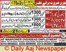 Al Khaleej Group Trade Test Center jobs newspaper ad for Driver in Peshawar