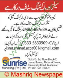 Sunrise Marketing Private Limited jobs newspaper ad for Sales & Marketing Staff in Peshawar