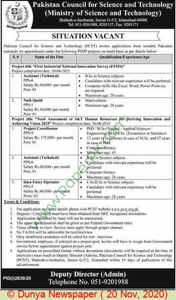 Pakistan Council For Science & Technology jobs newspaper ad for Project Coordinator in Islamabad
