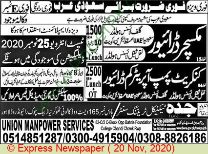 Jaddah Technical Training Center jobs newspaper ad for Concrete Pump Operator Cum Driver in Lahore