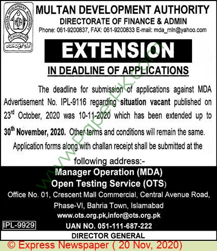 Multan Development Authority jobs newspaper ad for Staff in Islamabad
