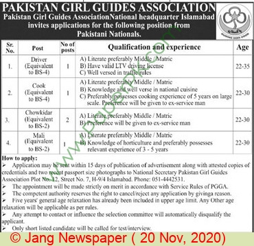 Pakistan Girl Guides Association jobs newspaper ad for Cook in Islamabad