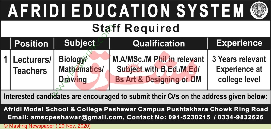 Afridi Education System jobs newspaper ad for Lecturer in Peshawar