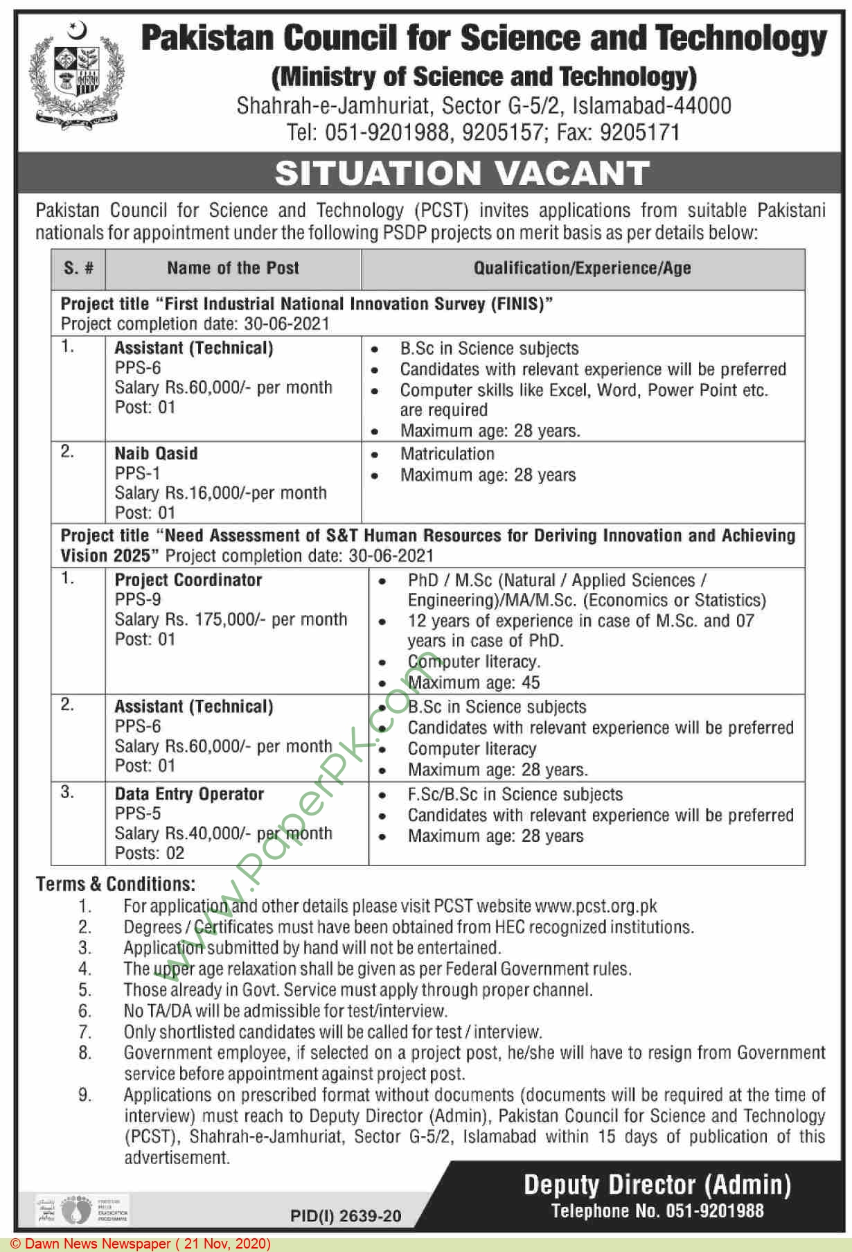 Pakistan Council For Science & Technology jobs newspaper ad for Data Entry Operator in Islamabad