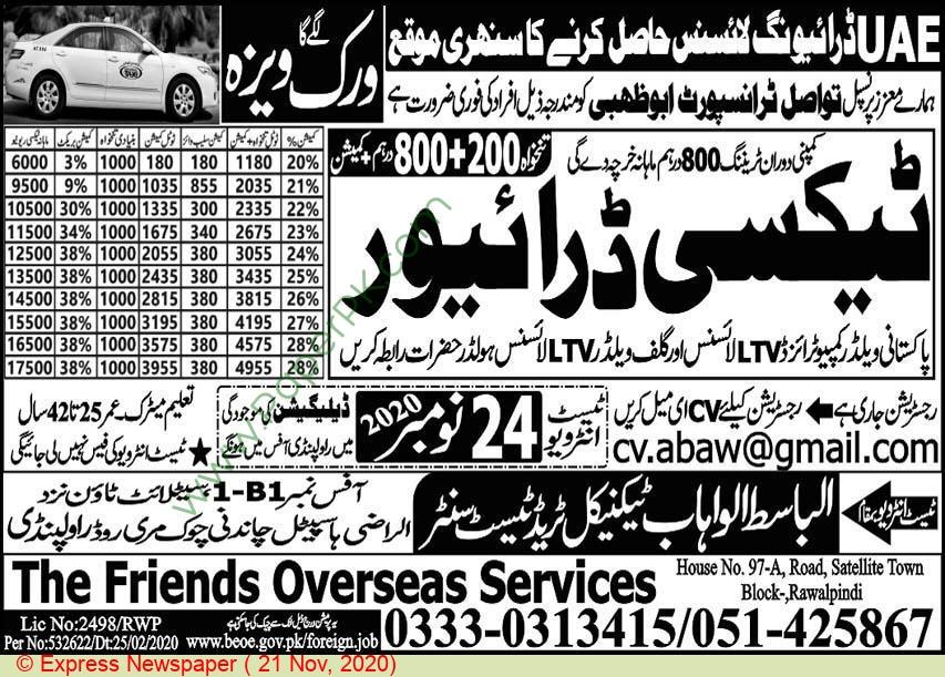 Al Basit Al Wahab Technical Trade Test Center jobs newspaper ad for Taxi Driver in Rawalpindi