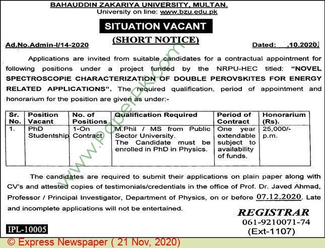 Bahauddin Zakariya University jobs newspaper ad for Phd Studentshipr in Multan
