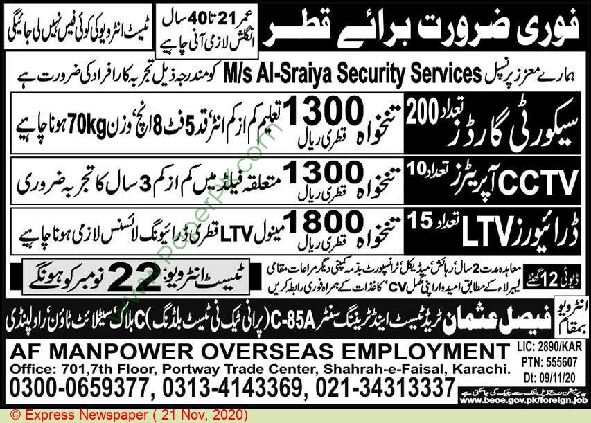 Faisal Usman Trade Test & Training Center jobs newspaper ad for Driver in Rawalpindi