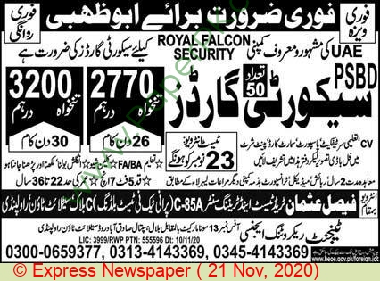 Faisal Usman Trade Test & Training Center jobs newspaper ad for Security Guard in Rawalpindi