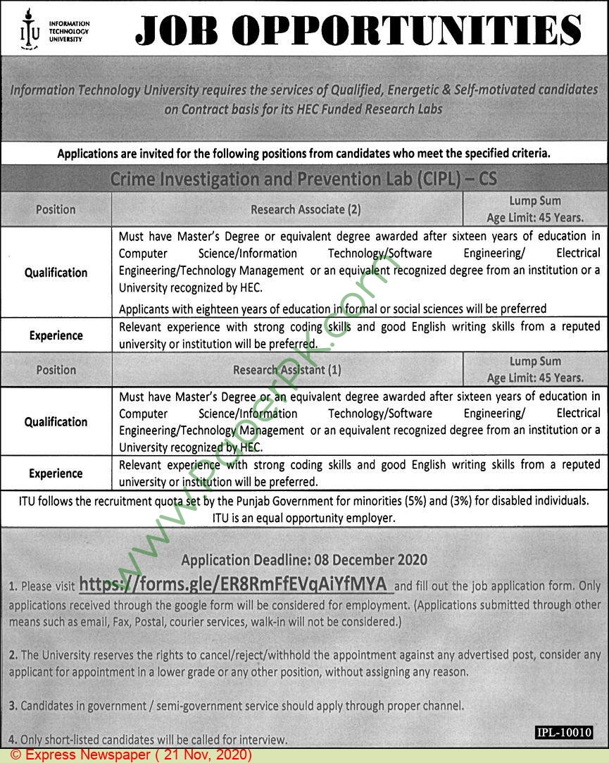 Information Technology University jobs newspaper ad for Research Assistant in Lahore