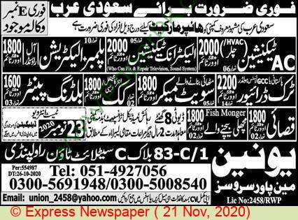 Union Manpower Services jobs newspaper ad for Ac Technician in Rawalpindi