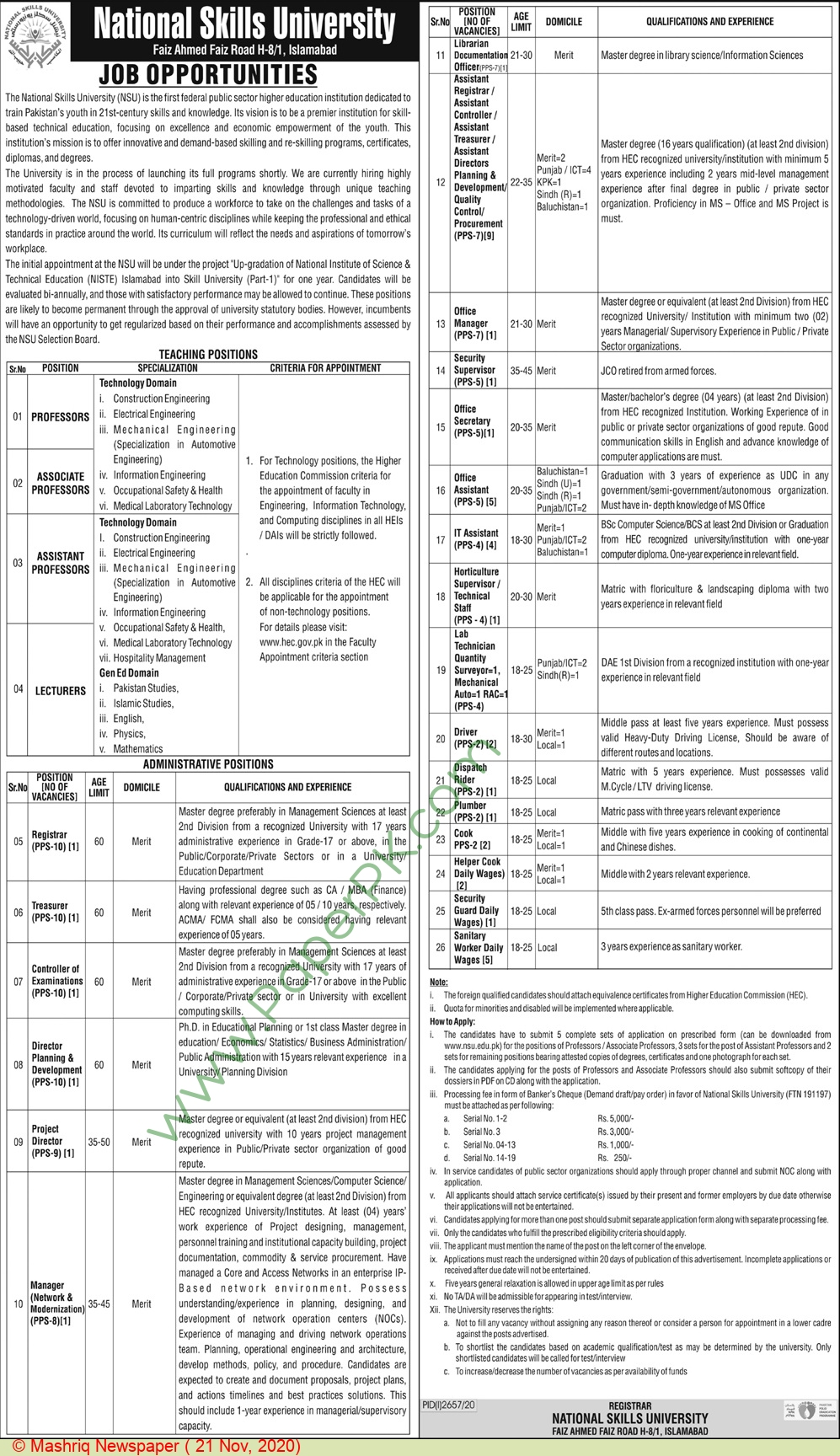 National Skills University jobs newspaper ad for It Assistant in Islamabad