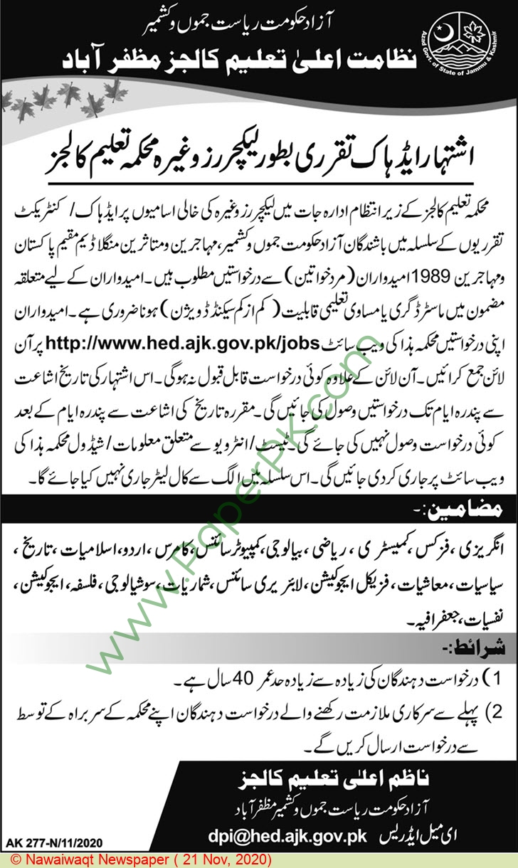 Higher Education Department jobs newspaper ad for Lecturer in Muzaffarabad