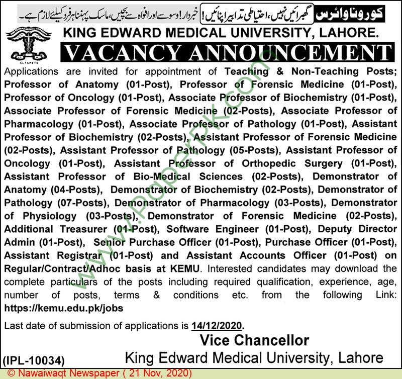 King Edward Medical University jobs newspaper ad for Assistant Professor in Lahore