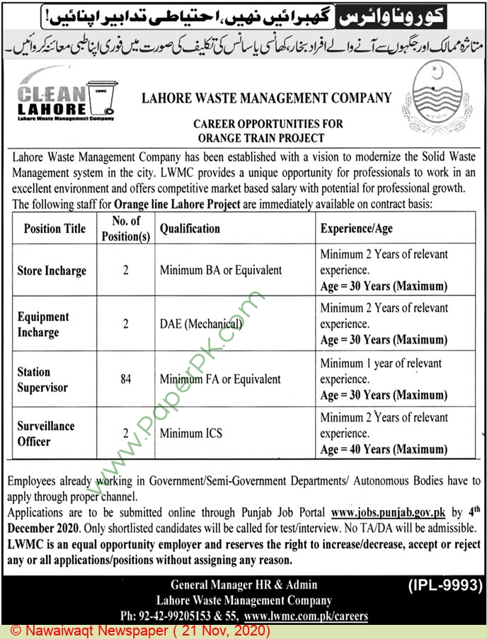 Lahore Waste Management Company jobs newspaper ad for Equipment Incharge in Lahore