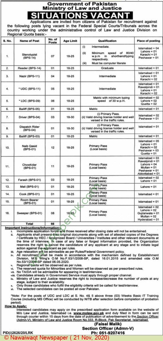 Ministry Of Law & Justice jobs newspaper ad for Reader in Islamabad