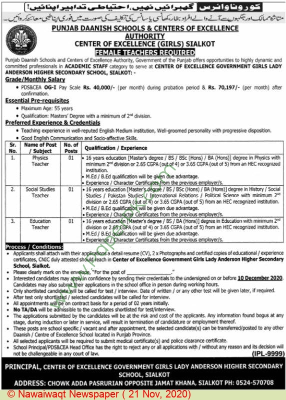 Punjab Daanish Schools & Centers Of Excellence Authority jobs newspaper ad for Teacher in Sialkot on 2020-11-21